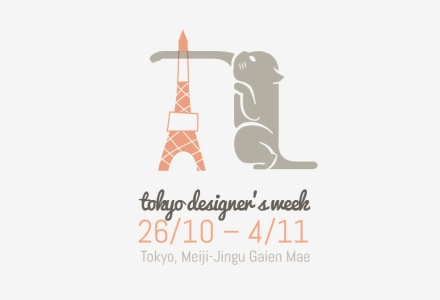 the9life at tokyo designers week